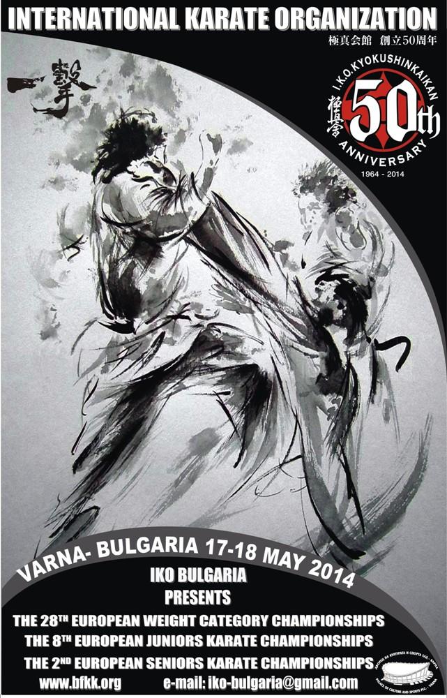 Mistrzostwa Europy Varna